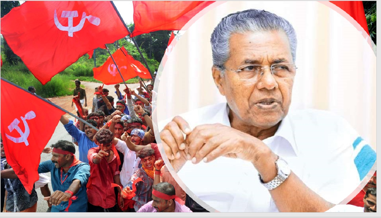 Kerala Assembly Election 2021 : LDF Losing the Election?